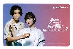 https://cineswitch.com/wp-content/uploads/2021/05/「先生、」.jpg